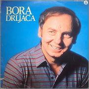 Borislav Bora Drljaca - Diskografija R_3486465_1332282241