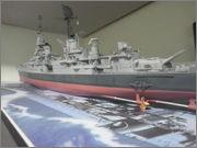 USS INDIANAPOLIS 1945 1/350 Academy P8050017