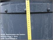 Башня немецкого танка PzKpfw III,  Музей техники, с. Архангельское, Московской области. Pz_Kpfw_III_020