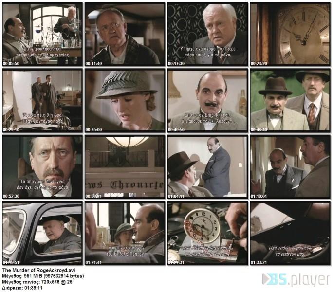 The Murder of Roger Ackroyd-ΠΟΙΟΣ ΣΚΌΤΩΣΕ ΤΟΝ ΡΌΤΖΕΡ ΑΚΡΟΫΝΤ(2000) The_Murder_of_Roge_Ackroyd_idx