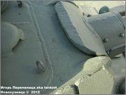 Советский средний огнеметный танк ОТ-34, Музей битвы за Ленинград, Ленинградская обл. 34_2_103