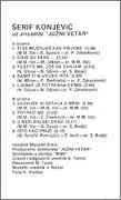 Serif Konjevic - Diskografija Serif_Konjevic_1985_2_kz