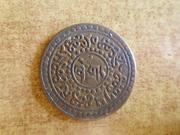 Moneda a identificar P1420268