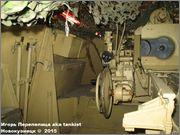 """Немецкая 15,0 см САУ """"Hummel"""" Sd.Kfz. 165,  Deutsches Panzermuseum, Munster, Deutschland Hummel_Munster_017"""