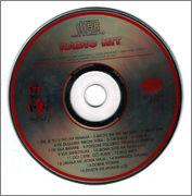 Suzana Jovanovic - Diskografija R_6943679485461231