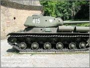 Советский тяжелый танк ИС-2, ЧКЗ, февраль 1944 г.,  Музей вооружения в Цитадели г.Познань, Польша. 2_003