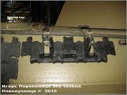 "Немецкий тяжелый танк PzKpfw V Ausf.G ""Panther"", SdKfz 171, Oorlogsmuseum, Overloon, Netherland Panther_Overloon_023"