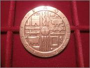 1000 pesos Uruguay 1969 en bronze P3180400