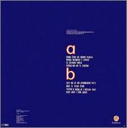Hasan Dudic -Diskografija R_6328413_1416590395_9567_jpeg