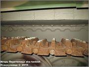 "Немецкий тяжелый танк  Panzerkampfwagen VI  Ausf E ""Tiger"", SdKfz 181,  Deutsches Panzermuseum, Munster Tiger_I_Munster_085"