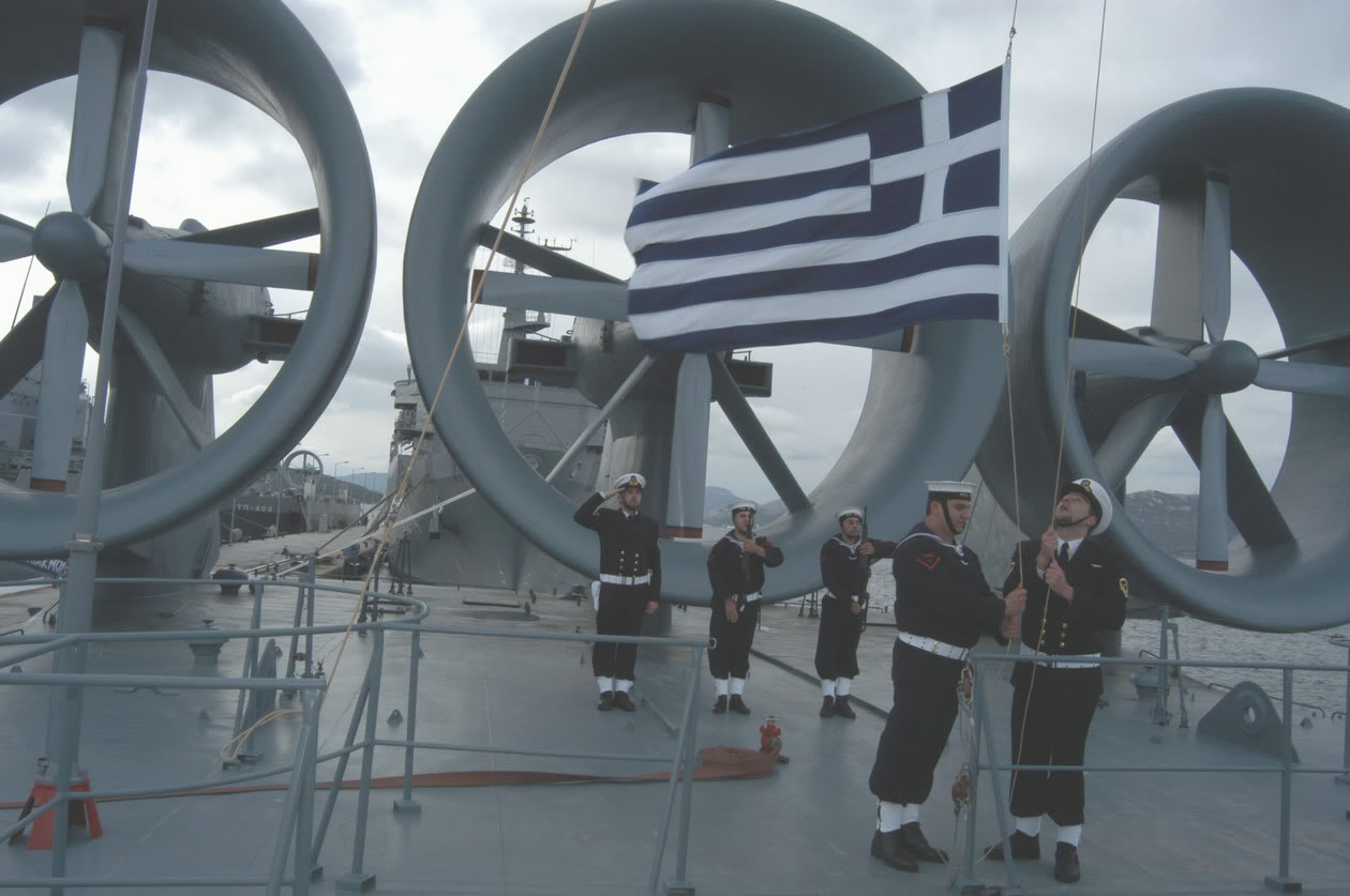 Hellenic Military & Security Multimedia Srtgjsrj