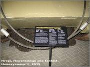 "Немецкий тяжелый танк PzKpfw V Ausf.G ""Panther"", SdKfz 171, Oorlogsmuseum, Overloon, Netherland Panther_Overloon_001"