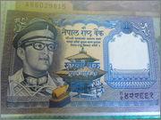 1 Rupia Nepal, Año ??? DSC04347