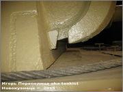 "Немецкий тяжелый танк PzKpfw V Ausf.G ""Panther"", SdKfz 171, Oorlogsmuseum, Overloon, Netherland Panther_Overloon_018"