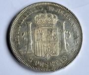 5 pesetas 1871 (*18-74). Amadeo I Estrella_74_c
