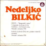 Nedeljko Bilkic - Diskografija - Page 3 R_1984669_1256739305