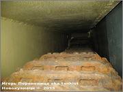 "Немецкий тяжелый танк PzKpfw V Ausf.G ""Panther"", SdKfz 171, Oorlogsmuseum, Overloon, Netherland Panther_Overloon_038"