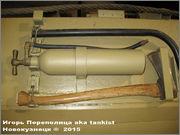 "Немецкий тяжелый танк PzKpfw V Ausf.G ""Panther"", SdKfz 171, Oorlogsmuseum, Overloon, Netherland Panther_Overloon_011"