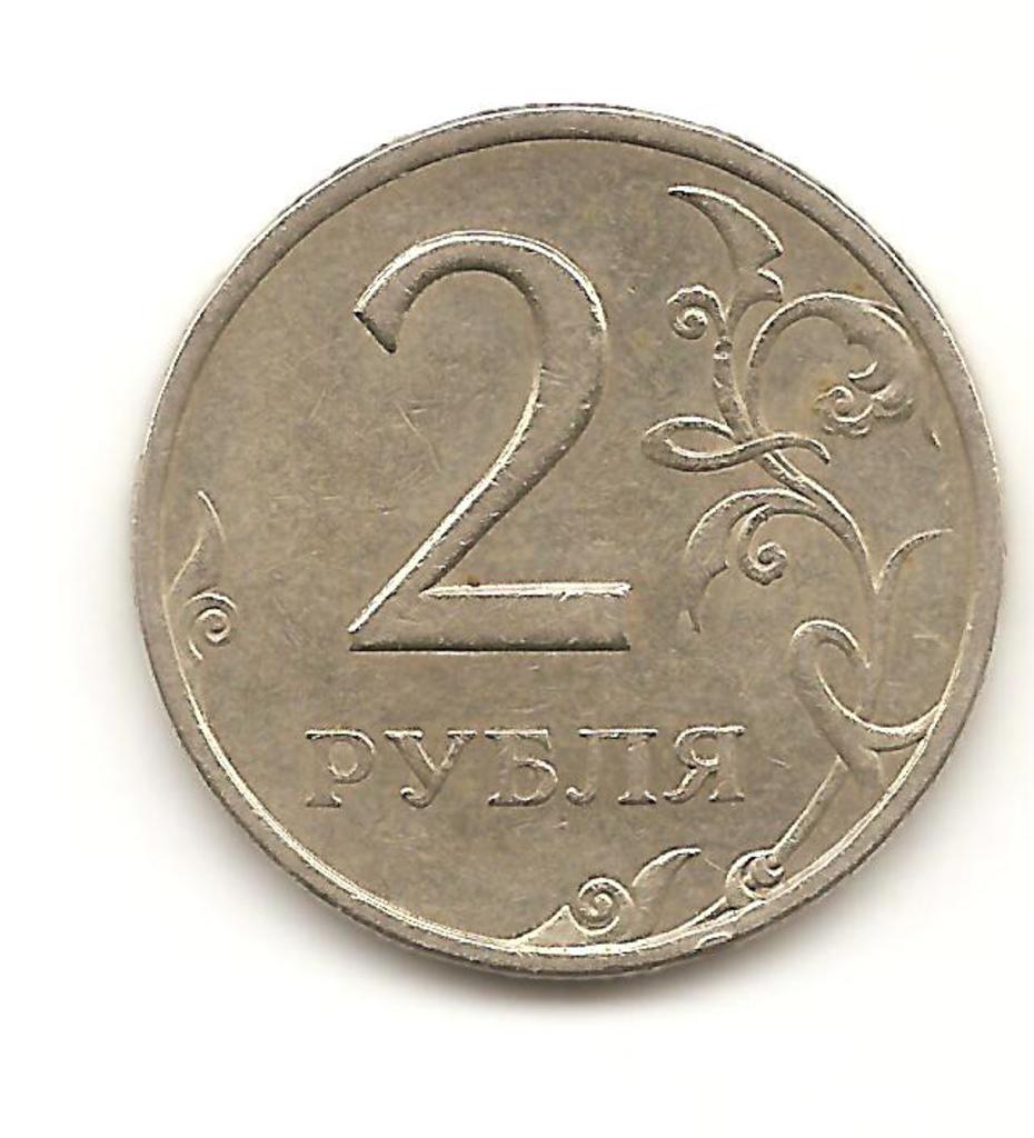 2 rublos de Rusia año 1998  Image