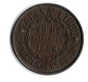 25 décimas de escudo 1868. Segovia La_Gloriosa