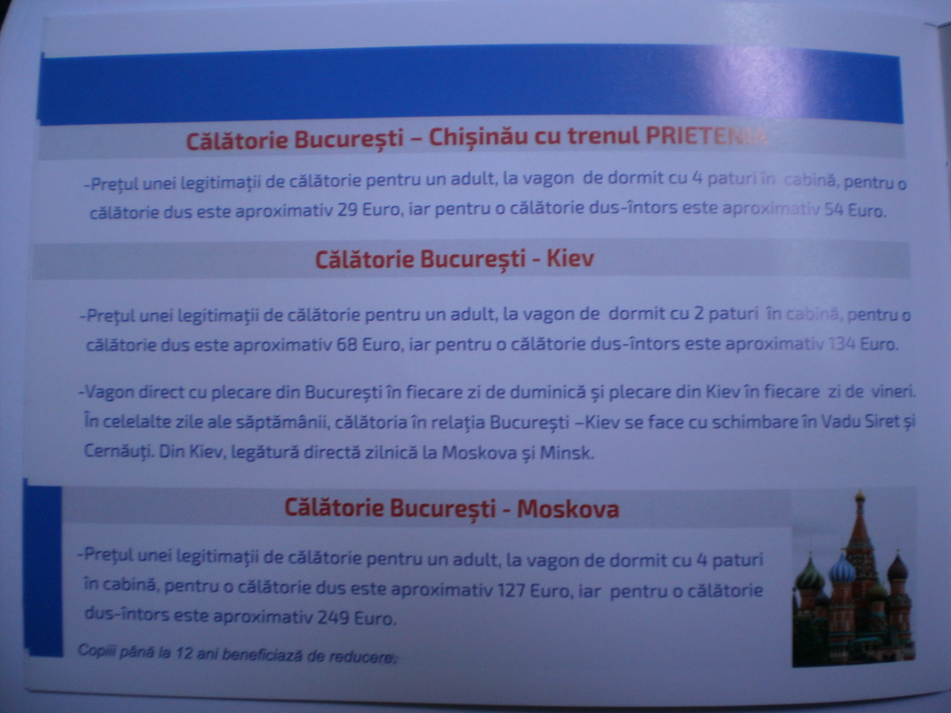 BROSURI, AFISE SI PLIANTE C.F.R. - Pagina 5 P1012773