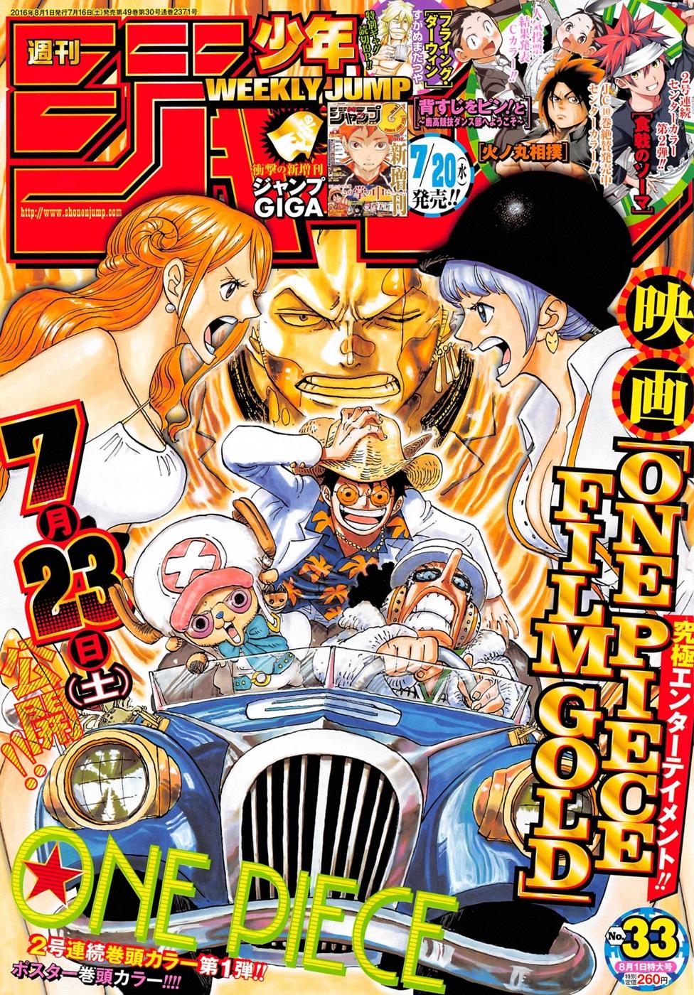 One Piece Chapter 832: Vương quốc Germa 000