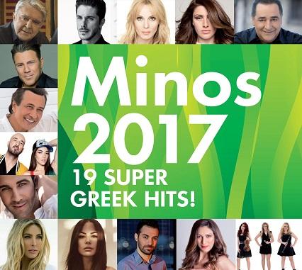 ΣΥΛΛΟΓΗ - MINOS 2017 [19 SUPER GREEK HITS] [09/2016] - Σελίδα 2 2pl_LKhl