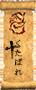 [INSCRIPCIÓN] Hanabi Festival 6d0_VKK0v