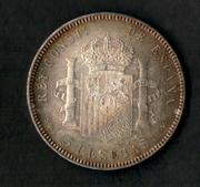 1 real 1852. Isabel II.Duda patina sobredorada. P_tina_001