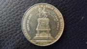 Rusia 1 Rublo 1.859 Memorial de Nicolás I DSCF2188