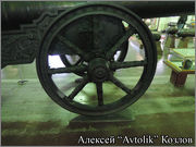 Старинные пищали, орудия, мортиры и т.д. из музея Артиллерии и связи - Страница 2 Image