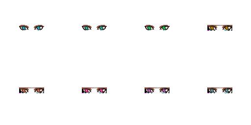 Face-set Kaduki Style Eyes13