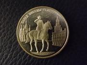 Rusia 2 Rublos 1.995 dedicada al forero Mariscal Zhukov DSCF2201
