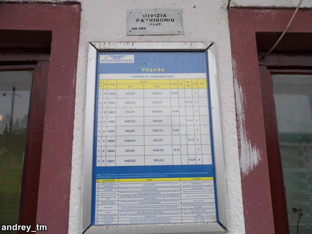 Vașcău (315) P1110153
