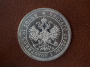 25 Kopecs de 1.859, Rusia , ¿PROOF? DSCN2047