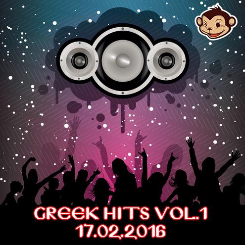 VA - Greek Hits Vol.1 [17.02] [02/2016] - Σελίδα 3 1455710400_U15