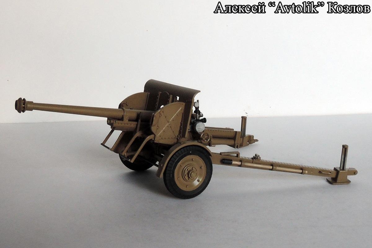IJN 75 mm Field Gun type 90 (Pit-Road G40) 75_Type_90_1