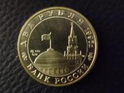 Rusia 2 Rublos 1.995 dedicada al forero Mariscal Zhukov DSCF2202