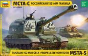 Обзор Мста-С (1/35 Звезда 3630) Image