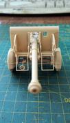 IJN 75 mm Field Gun type 90 (Pit-Road G40) DSCN4726