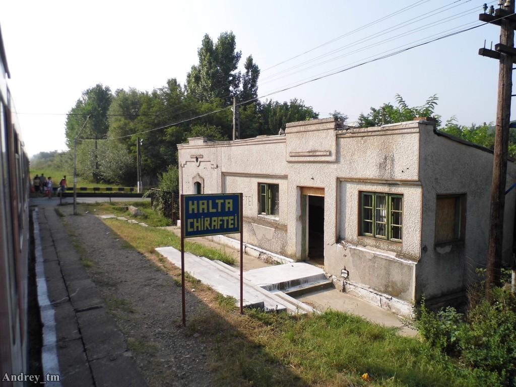 703 : Galati - Targu Bujor - Barlad - Pagina 15 P1180931