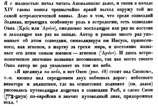 "Хронология + Локализация + ""Катастрофа 1500"" - Страница 3 Image"