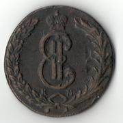 Siberia 10 kopecs 1775 A_002