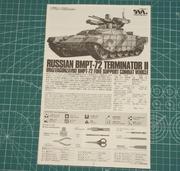 Tiger Model 1/35 4611 Russian BMPT-72 Terminator II DSC05678