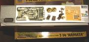 Tiger Model 1/35 4611 Russian BMPT-72 Terminator II DSC05686