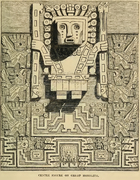 Руины цивилизации Инков Image