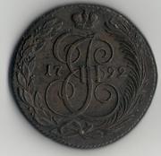 Rusia 5 Kopecs 1.792 KM Chocolates_001