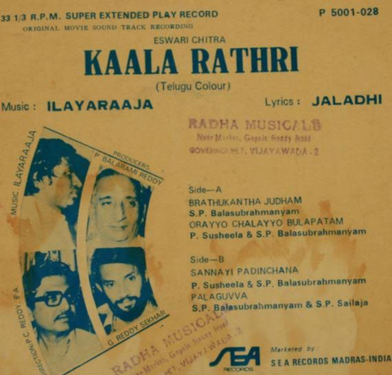 Directors who worked for ONLY ONE FILM with IR - Page 2 Kaala_raathri