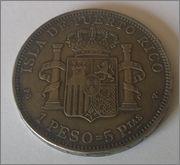 1 Peso 1895  Alfonso XIII - Puerto Rico Reversopeso
