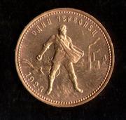 La primera soviética de oro , el Chervonetz de 1.923 Chervonets_001